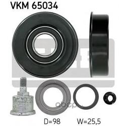 Ролик промежуточный поликлинового ремня (Skf) VKM65034