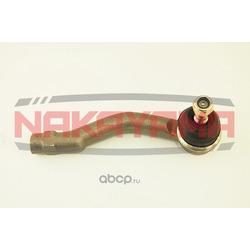 Наконечник рулевой правый (Nakayama) N1012