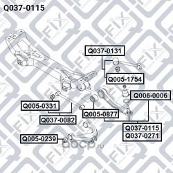 Тяга задняя поперечная левая (Q-FIX) Q0370115