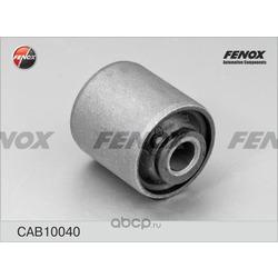Сайлентблок (Fenox) CAB10040