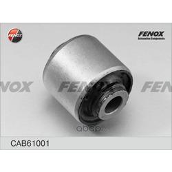 Сайлентблок переднего верхнего рычага (вставка) (Fenox) CAB61001
