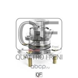 Ступица задняя (QUATTRO FRENI) QF04D00056