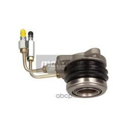 Центральный выключатель, система сцепления (MAXGEAR) 615322