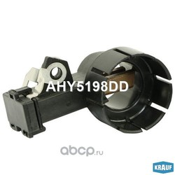 Щеткодержатель генератора (Krauf) AHY5198DD