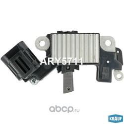 Регулятор генератора щеткодержатель (Krauf) ARY5711
