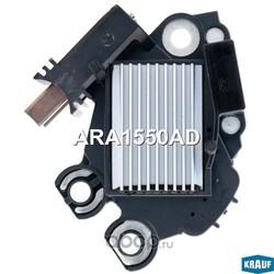 Регулятор генератора (Krauf) ARA1550AD