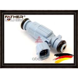Форсунка топливная (FATHER) F1163R73