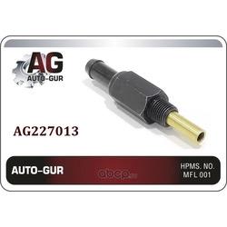 Клапан вентиляции картерных газов (Auto-GUR) AG227013