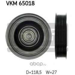 Ролик приводного ремня (Skf) VKM65018