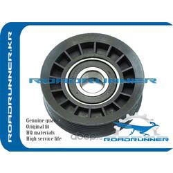 Ролик обводной (ROADRUNNER) RR2528825001