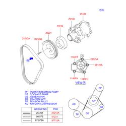 Ролик ремня приводного (Hyundai-KIA) 2528727000