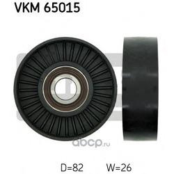 Ролик промежуточный поликлинового ремня с подшипником (PATRON) PT65015