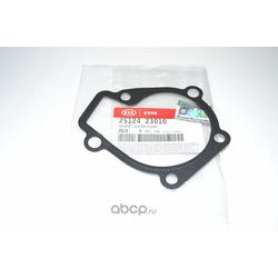 Прокладка насоса охлаждающей жидкости двигателя (Hyundai-KIA) 2512423010