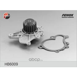 Помпа водяная (Fenox) HB6009