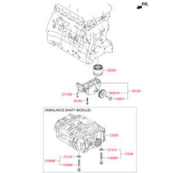 Масляный насос двигателя (Hyundai-KIA) 2131025700