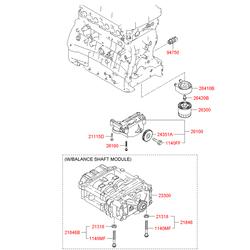 Насос масляный (Hyundai-KIA) 2131025001