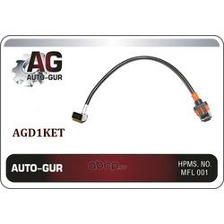 Переходник блок розжига, разъем d1 (Auto-GUR) AGD1KET