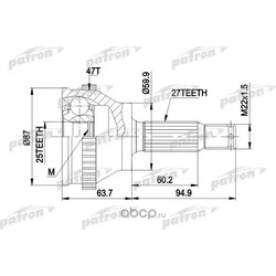 Шрус наружный правый (комплект) (PATRON) PCV1617AL