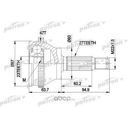 Шрус (PATRON) PCV1617AR
