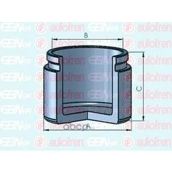 Поршень тормозного суппорта переднего (Seinsa Autofren) D025437