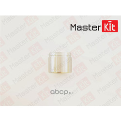 Поршень суппорта (MasterKit) 77A1493
