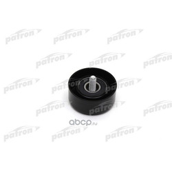 Ролик приводного ремня (PATRON) PT65038