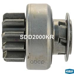 Бендикс стартера (Krauf) SDD2000KR