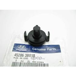 Пробка маслянного картера кпп (Hyundai-KIA) 452863B010