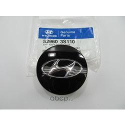 Колпак ступицы колеса (Hyundai-KIA) 529603S110