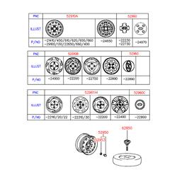 Гайка (Hyundai-KIA) 5295014130