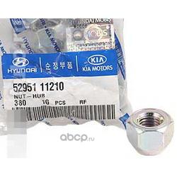 Гайка металлическая (Hyundai-KIA) 5295111210