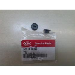 Заглушка тормозного диска (Hyundai-KIA) 5841438000