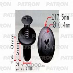 Клипса пластмассовая (PATRON) P370160