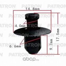 Клипса пластмассовая (PATRON) P370493