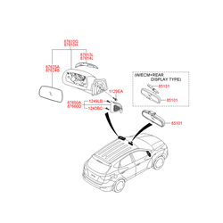 Защитный кожух кронштейна зеркала салона (Hyundai-KIA) 851302G000
