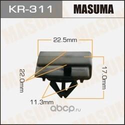 Клипса пластиковая (MASUMA) KR311