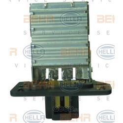 Блок управления отопление (Hella) 9ML351321371