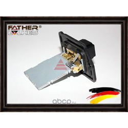 Резистор отопителя (FATHER) F879R60