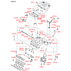 Коллектор впускной нижняя часть (Hyundai-KIA) 283103C120