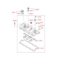 Клапанная крышка головки блока цилиндров (Hyundai-KIA) 2241027401