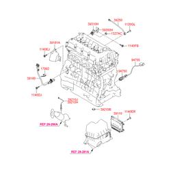 Кислородный датчик двигателя (Hyundai-KIA) 3921025130
