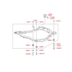 Втулка крепления подрамника (Hyundai-KIA) 6248538200
