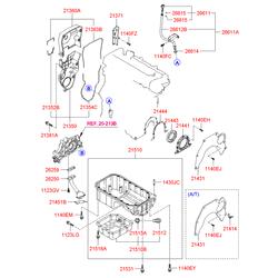 Масляный поддон двигателя (Hyundai-KIA) 2151023700