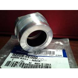 Подшипники роликовые игольчатые (Hyundai-KIA) 577573K000
