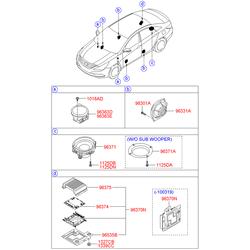 Усилитель звуковой частоты 2-х канальный (Hyundai-KIA) 963703S101