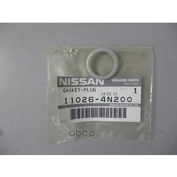 Шайба (NISSAN) 110264N200
