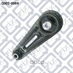 Подушка двигателя левая (Q-FIX) Q0020069