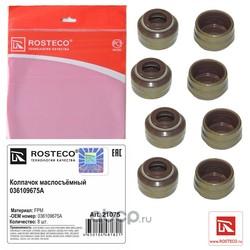 Колпачок маслосъемный (Rosteco) 21075