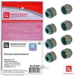 Колпачок маслосъемный renault (8 шт) (Rosteco) 21097