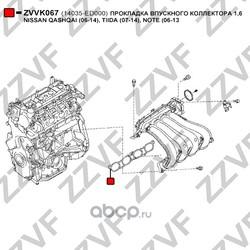 Прокладка впускного коллектора (ZZVF) ZVVK067